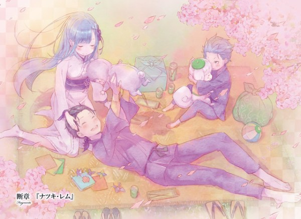 rezero-what-if-light-novel-preview-natsuki-family-tree01