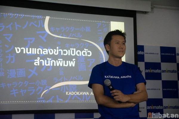 kadokawa-amarin-announce-phoenix-new-publisher-14-2