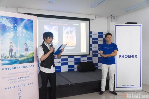 kadokawa-amarin-announce-phoenix-new-publisher-17