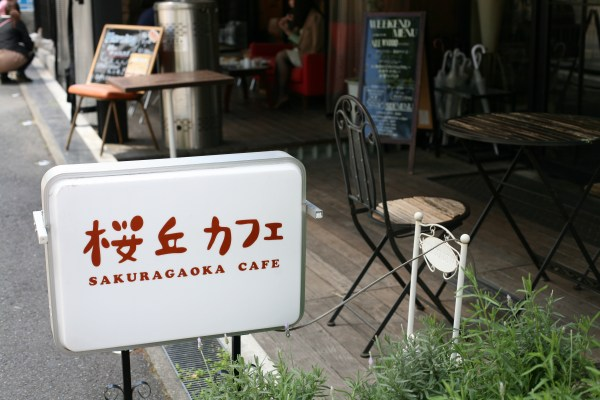 weirdest-japan-cafes-11
