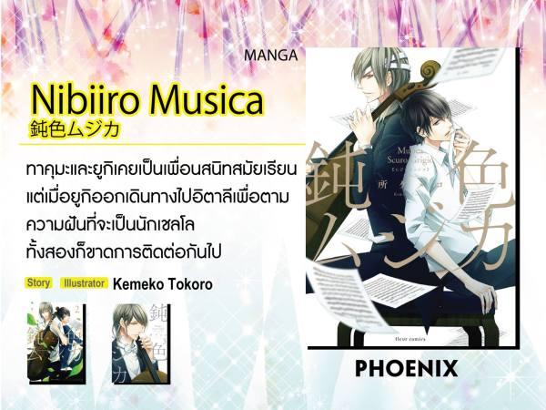 nibiiro-musica