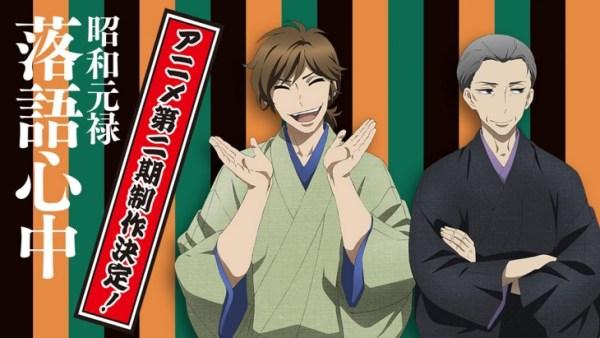 akiba-souken-rank-winter-2017-anime-they-want-to-watch-06