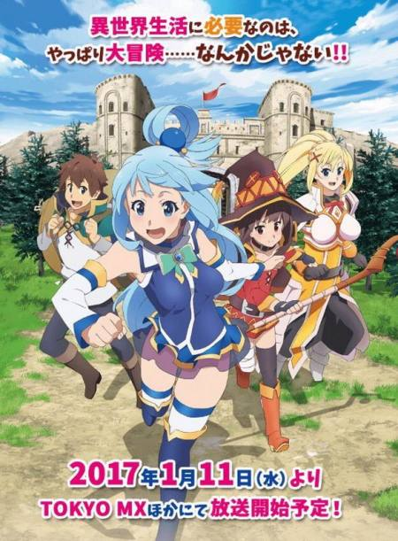 akiba-souken-rank-winter-2017-anime-they-want-to-watch-08