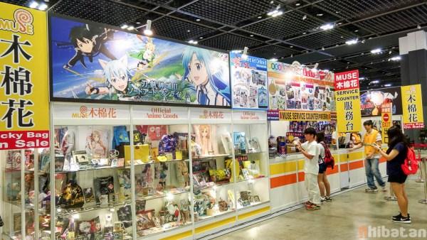 anime-festival-asia-2016-singapore-photo-report-13