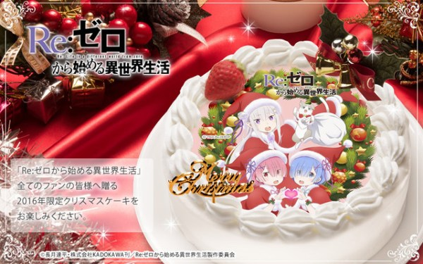 celebrate-christmas-with-re-zero-02