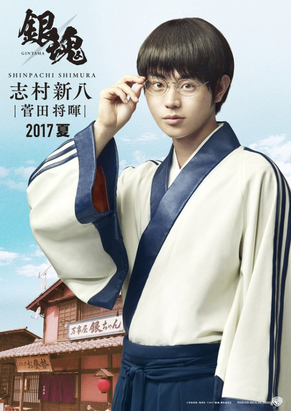 gintama-live-action-movie-posters-reveal-cast-in-costume-03