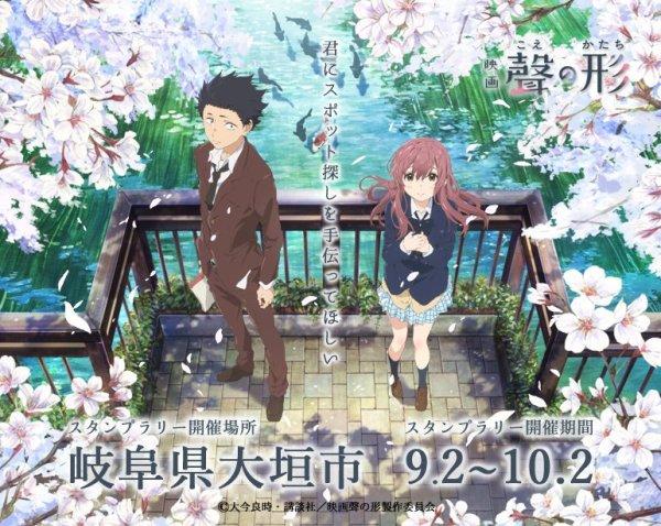 koe-no-kitachi-anime-movie-earns-2-2-billion-yen-01-jpg