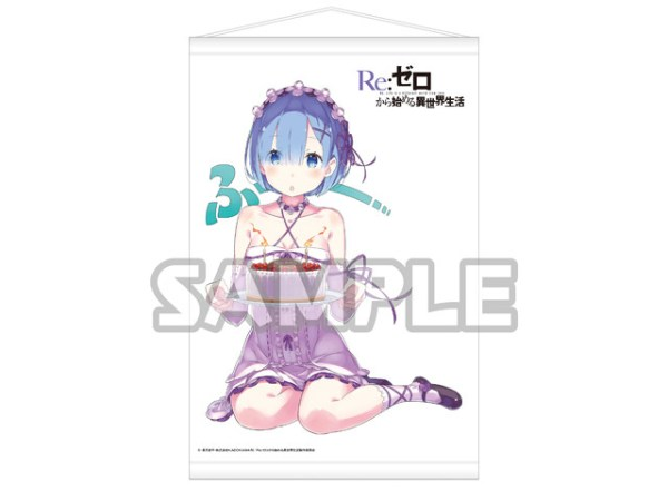 rem-birthday-events-to-be-held-in-akihabara-and-shibuya-in-february-2017-09