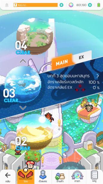 world-flipper-action-rpg-game-launch-04