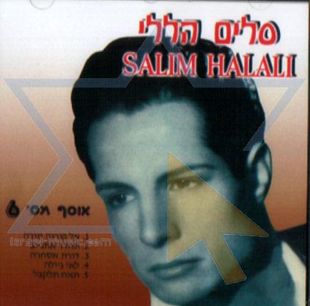 Salim (korábban Simon) Halali