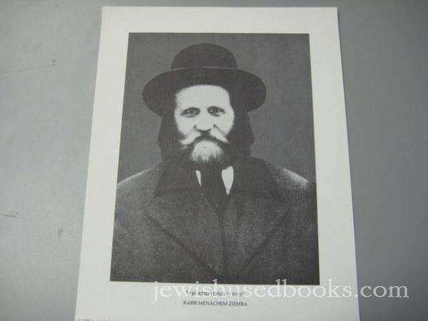 Menachem Ziemba