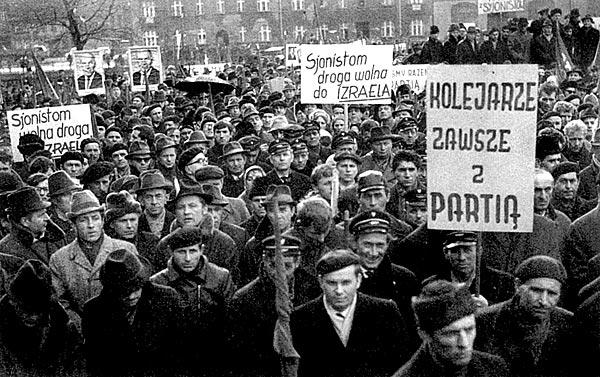 Cionistaellenes vasutastüntetés 1968, Bydgoszcz