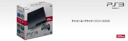 Nuevo modelo PS3