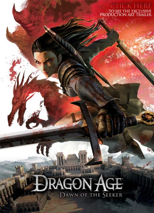[AKB] Dragon Age