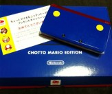 Nintendo 3DS Mario Edition