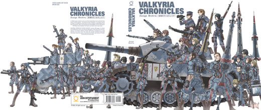 Valkyria Chronicles Desing Archive