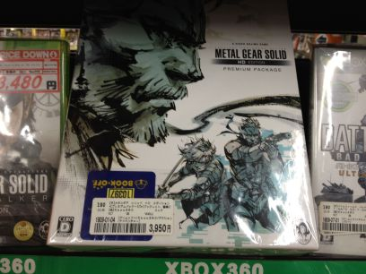 Edición Especial de Metal Gear Solid en un Book Off