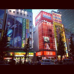 Edificio de Club Sega en Akihabara