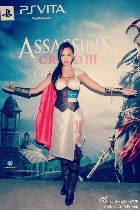 Babe Assassin's Creed 3: Liberation