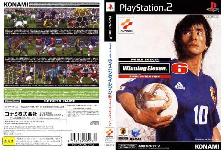 Portada de Winning Eleven 6 para PS2