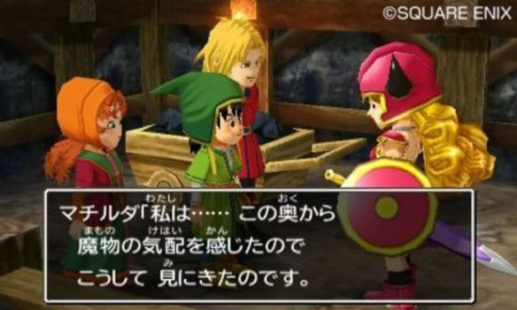 dragon_quest_vii_3ds_screenshot_10