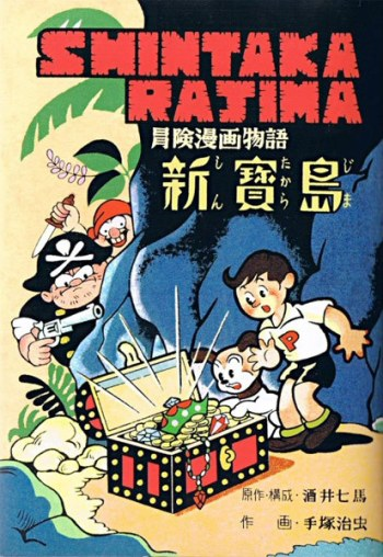 shintaka_rajima
