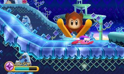 Kirby_Triple_Deluxe_screenshot_24