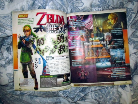 hyrule_warriors_scan