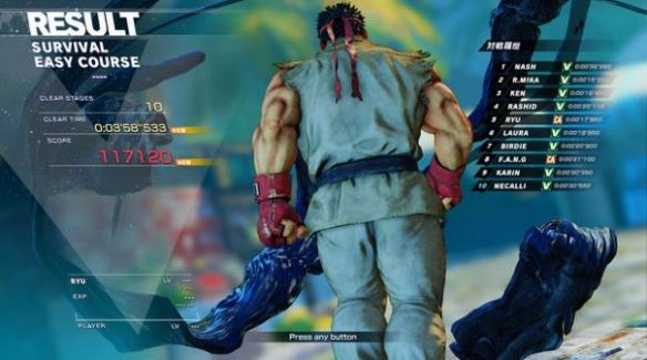 Street Fighter V Modo Survival
