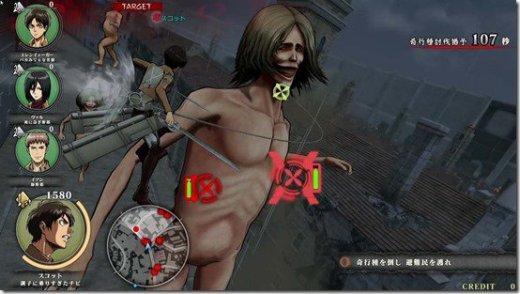 attack on titan img3