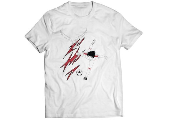 camiseta-tiro-del-aguila-blanca_I6gAG6a.jpg.750x525_q85_crop (1)