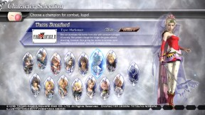 DISSIDIA FINAL FANTASY NT Closed Beta Test_20170901154405