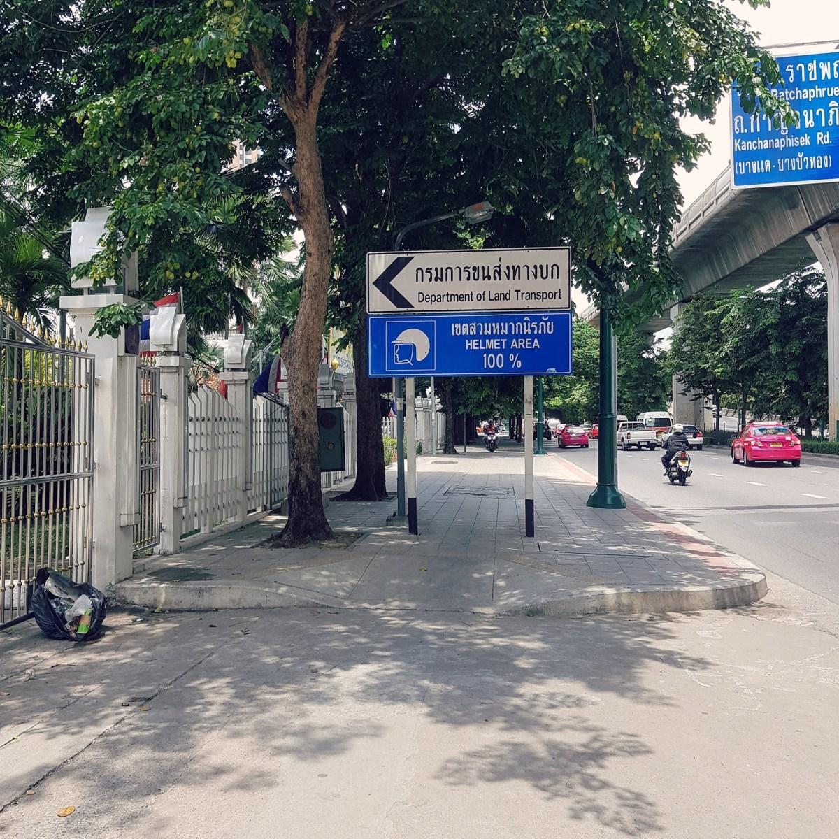 タイでの運転免許の更新 (14 June 2018)