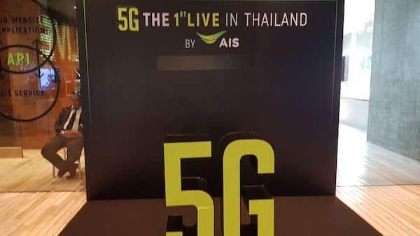 5G The 1 Live in Thailand ( 5F The Emporium) by AIS, Nov2018, akihikogoto.com