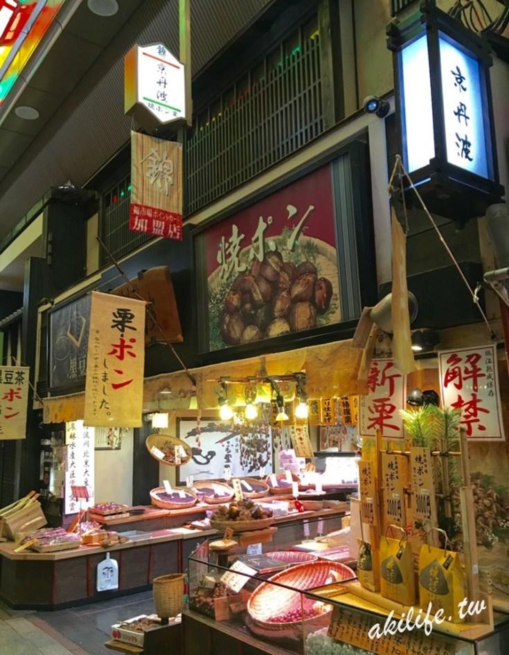 2016京阪神美食 - 36944310194.jpg