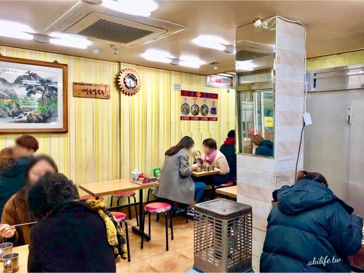 2017.2018韓國釜山美食 - 41054217071.jpg