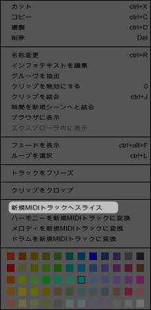 20drumreproduction05