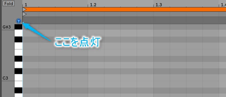 バンドマンこそAbleton Live~ピアノロールを使う