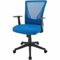 Brenton Studio Task Chair Dining Covers Target Boca Raton Office Depot Weekly Ad Chairs And Seating Low Prices On Radley