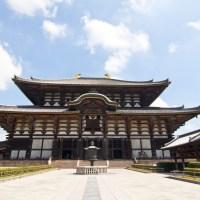 ¿Cuáles son los periodos históricos de Japón?