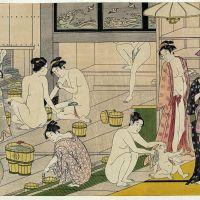 Los grabados ukiyo-e, testimonios gráficos del Japón samurái