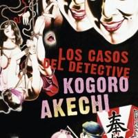 Los casos del detective Kogoro Akechi, el más famoso de Japón