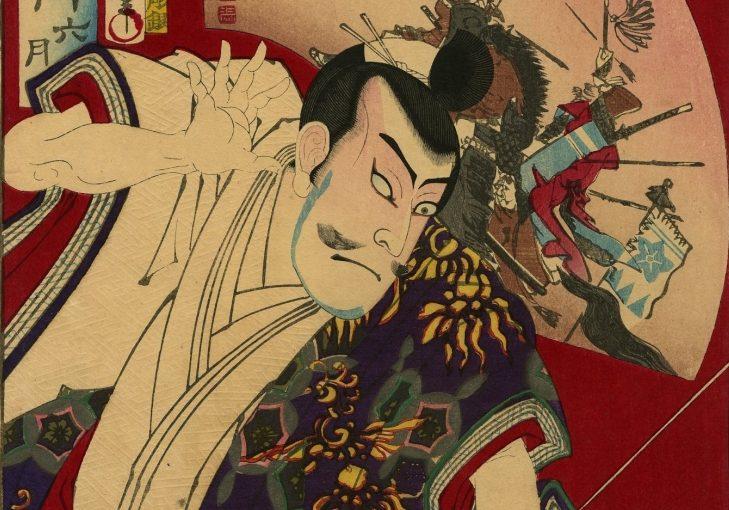 6 grandes personajes japoneses que deberías conocer