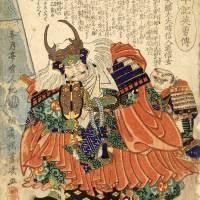 Los 5 guerreros más poderosos de la historia samurái