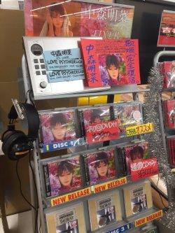 akinanakamori-fixer-booth-display-6