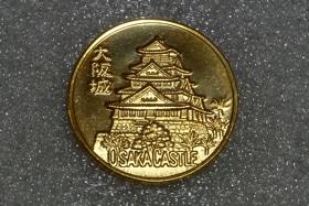 oshiro_medal-1840-hd-s