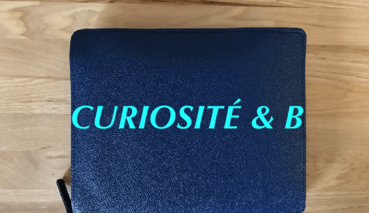 CURIOSITÉ&B(キュリオジテ)のラウンドケースで実現するA5サイズの「小さなオフィス」