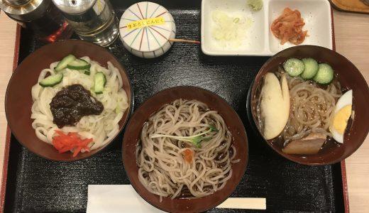 南部いろり庵@盛岡〜「もりおか三大麺セット」を新幹線改札まで徒歩1分の立地で味わう!