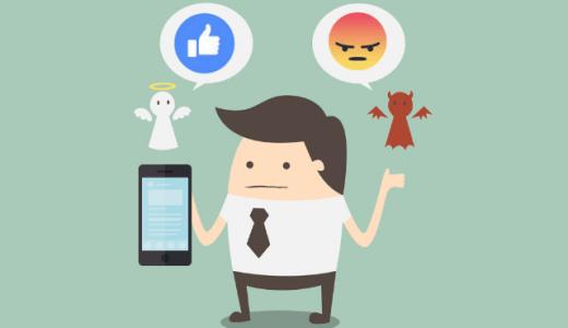 Facebookメッセンジャーに不適切なリアクションをした時の取り消し・変更方法