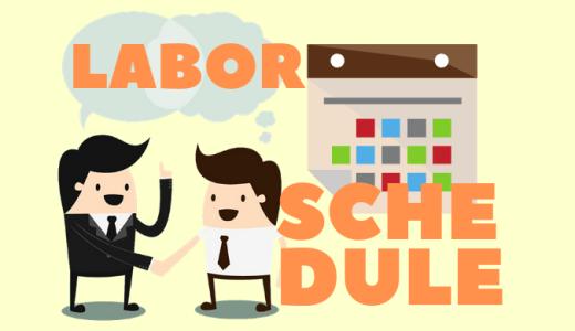 税務・労務の年間スケジュール2〜労務の年間スケジュール